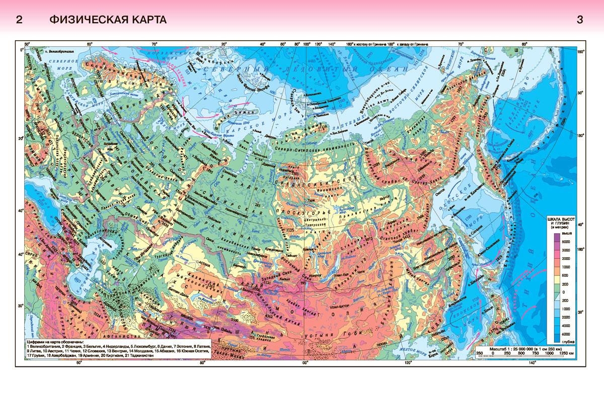 единая обтачка физическая карта россии картинка кабаков